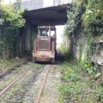 Train in the lock